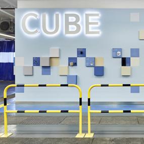http://www.annablombach.de/portfolio/3d-cube/